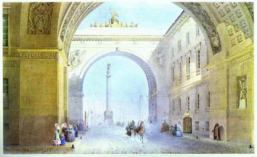Vasily Sadovnikov. The Arch of the General Headquarters Building.