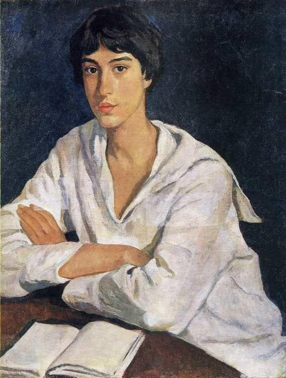 Zinaida Serebriakova. Portrait of Yevgeny Zolotorevsky as a Youth.