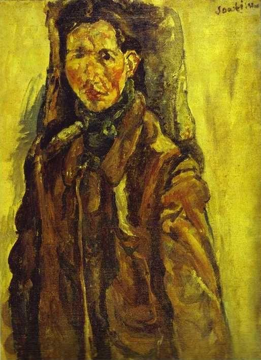 Chaim Soutine. Self-Portrait by Curtain/Autoportrait au rideau.