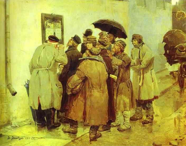 Victor Vasnetsov. News from the Front.