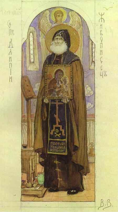 Victor Vasnetsov. The Painter Alipiy.