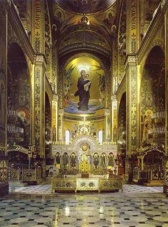 Victor Vasnetsov. Interior of the Cathedral of St. Vladimir, Kiev, View of the apse.