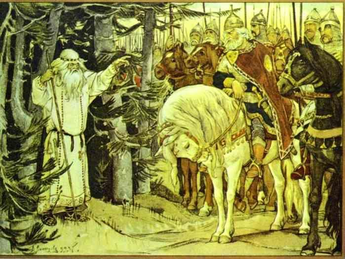 Victor Vasnetsov. Oleg Meeting the Magus.