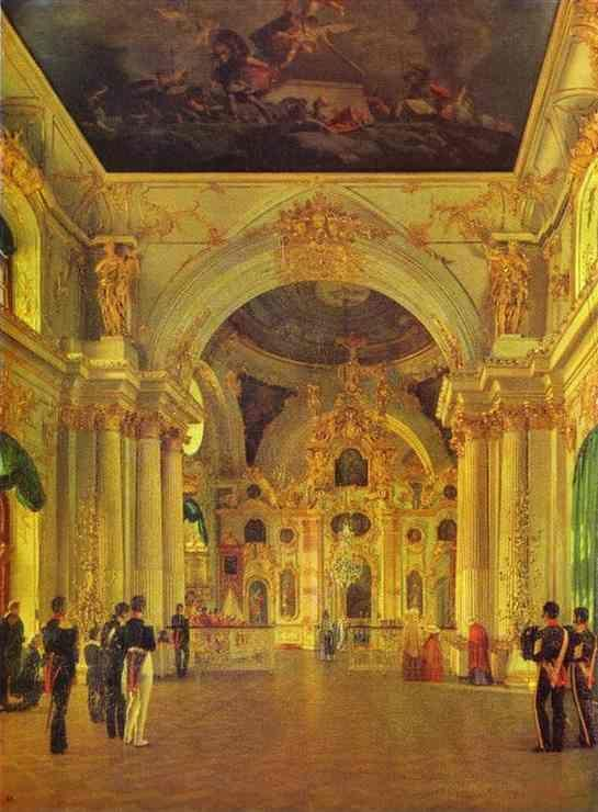 Alexey Tyranov. View of the Big Church of the Winter Palace.