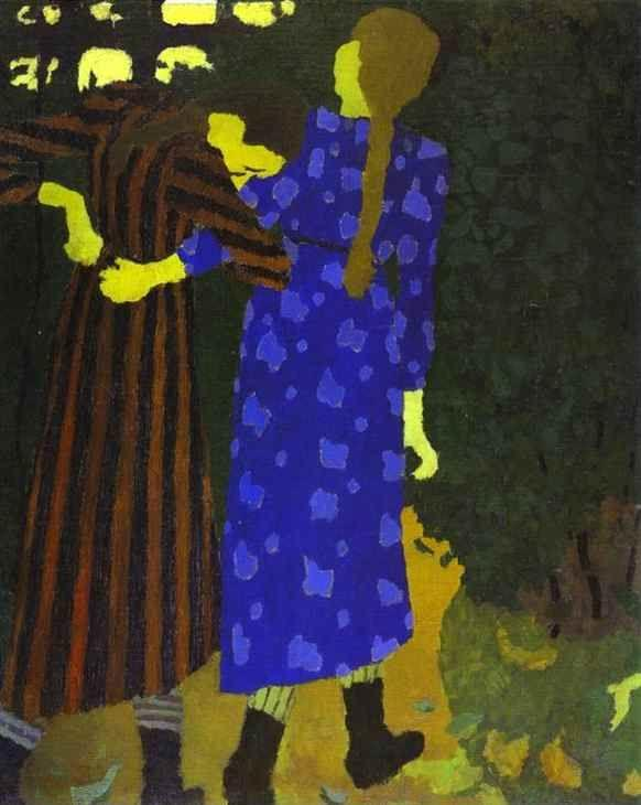 Edouard Vuillard. Girls Walking/Fillettes se promenant.